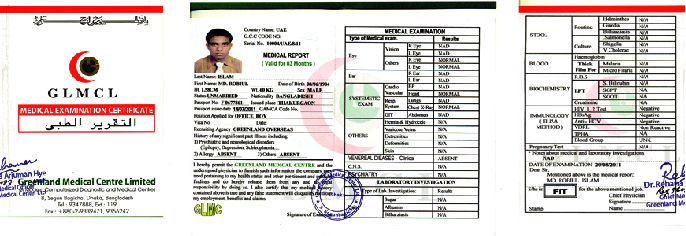Greenland Medical – Medical Fitness Certificate